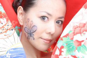 Kimono asian model Marihayes