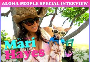 Mari Hayes interview of Alohawave