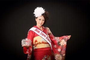 Miss_Japan_kimono_1